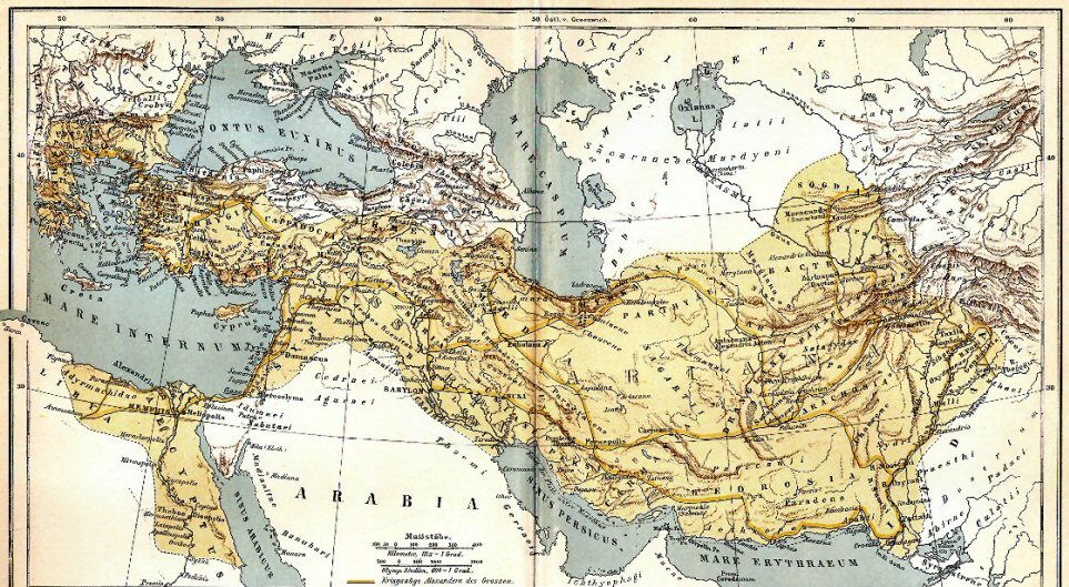 diaforetiko.gr : Alexempire1893 ΣΥΓΚΛΟΝΙΣΤΙΚΟ: Διαβάστε τις τελευταίες επιθυμίες του Μεγάλου Αλεξάνδρου!